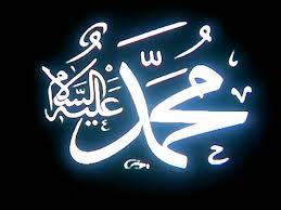 Salam Maulidur Rasul 1435H / 2015M