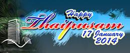 Hari Thaipusam 2014